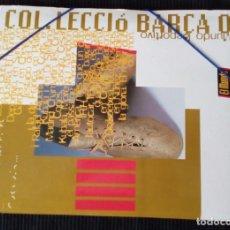 Álbum de fútbol completo: COL·LECIÓ BARÇA OR. MUNDO DEPORTIVO.1995.. Lote 207004782