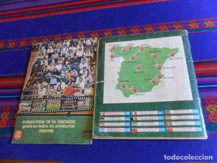 Álbum de fútbol completo: PANINI ESPAÑA 82 MUNDIAL FÚTBOL 1982 EN ACCIÓN COMPLETO RUSIA 2018 INCOMPLETO REGALO MEJORES EQUIPOS - Foto 11 - 209808918