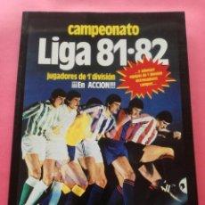 Álbum de fútbol completo: ALBUM FACSIMIL ESTE LIGA 1981-1982 + FASCICULO COLECCION CROMOS INOLVIDABLES - PANINI 81/82 SALVAT. Lote 209838103