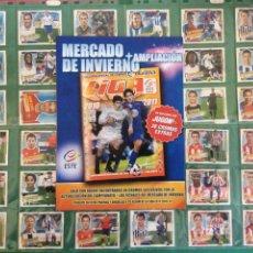 Álbum de fútbol completo: MERCADO DE INVIERNO + AMPLIACIÓN LIGA ESTE 2010 2011 FICHAJES ACTUALIZACIÓN. Lote 210205200