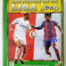 Álbum de fútbol completo: LAS FICHAS DE LA LIGA 2006. MUNDICROMO. Lote 210617702