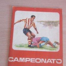 Álbum de fútbol completo: CAMPEONATO DE LIGA 1966/67 DISGRA COMPLETO IMPECABLE. Lote 210637368