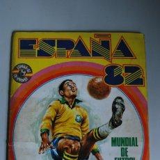 Álbum de fútbol completo: ÁLBUM DE CROMOS MUNDIAL DE FÚTBOL ESPAÑA 1982 - FHER - COMPLETO. Lote 211624786