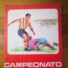 Álbum de fútbol completo: ALBUM CAMPEONATO LIGA 1966/1967 FHER DISGRA COMPLETO 100% - LIGA 66/67. Lote 212514508
