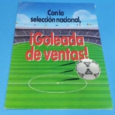 Álbum de fútbol completo: ÁLBUM DE CROMOS - MI SELECCIÓN ESPAÑOLA DE REVILLA. Lote 213684412