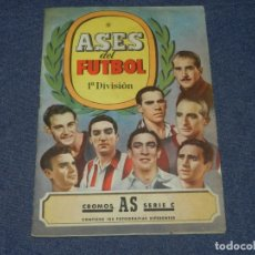 Álbum de fútbol completo: ALBUM ASES DEL FUTBOL 1 DIVISION CROMOS AS SERIE C COMPLETO !!!! EDT BRUGUERA 1944. Lote 214354446