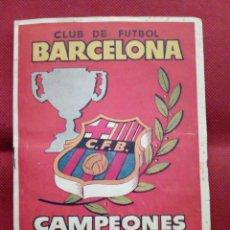 Álbum de fútbol completo: ALBUM COMPLETO FUTBOL BARCELONA CAMPEONES LIGA 1952 1953 52-53 BARÇA KUBALA BASORA MANCHON RAMALLETS. Lote 214589770