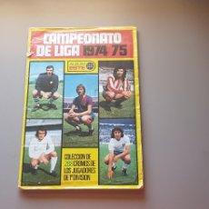 Álbum de fútbol completo: ALBUM COMPLETO LIGA ESTE 74 75 1974 1975 CON 332 CROMO CON INFINIDAD DE DIFICILES. Lote 215341677