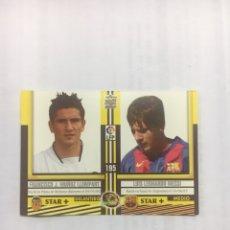 Álbum de fútbol completo: MESSI ROOKIE CARD FC BARCELONA 2004-2005 EDICIÓN BRILLO. Lote 215803725