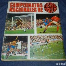 Álbum de fútbol completo: ALBUM COMPLETO - CAMPEONATOS NACIONALES DE FUTBOL 1971 - 72 EDT RUIZ ROMERO , COMPLETO. Lote 216549796
