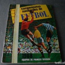 Álbum de fútbol completo: CAMPEONATOS NACIONALES DE FUTBOL 1968. Lote 218718126