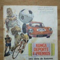 Álbum di calcio completo: ALBUM COMPLETO KONGA DEPORTES Y PREMIOS AÑO 1967-1968. Lote 219373996
