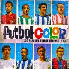 Álbum de fútbol completo: ÁLBUM CROMOS FUTBOL FACSIMIL COLOR LOS ASES FUTBOL NACIONAL 1968 1967 COMPLETO Y NUEVO. Lote 278189763