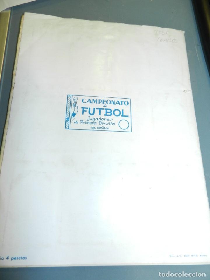 Álbum de fútbol completo: ALBUM CAMPEONATO DE FUTBOL JUGADORES DE PRIMERA DIVISION, GRAFICAS BACHENDE 1957 COMPLETO - Foto 11 - 214354671