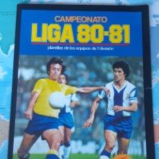 Álbum de fútbol completo: ALBUM FACSÍMIL LIGA 1980 - 81. Lote 221236448