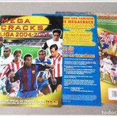 Álbum de fútbol completo: PORTADAS COLECCIÓN MEGACRACKS 2004 2005 04 05 PANINI ÁLBUM ARCHIVADOR CROMOS LIGA FÚTBOL MEGA CRACKS. Lote 221578283