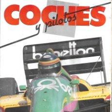 Álbum de fútbol completo: ALBUM CROMOS DOBLE, COCHES Y PILOTOS Y MOTOS Y PILOTOS DE EL DIARIO AS COMPLETO BUEN ESTADO. Lote 221951435