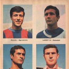 Álbum de fútbol completo: ALBUM CROMOS FACSIMIL COMPILACION ASES PRIMERA DIVISION BRUGUERA FICHAS TEBEOS 1967 1968 COMPLETO. Lote 221974737
