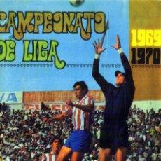 Álbum de fútbol completo: ALBUM FUTBOL FACSIMIL 1969-70 DISGRA,NUEVO Y COMPLETO(LEER DESCRIPCION). Lote 222293562