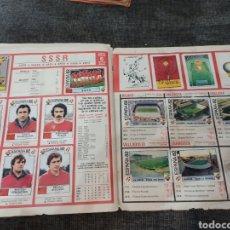 Álbum de fútbol completo: CROMOS MUNDIAL ESPAÑA 82 (PANINI). Lote 222550701