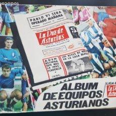 Álbum de fútbol completo: ÁLBUM CROMOS ORIGINAL NUEVO DE EQUIPOS ASTURIANOS FÚTBOL 100% COMPLETO 67-68 LA VOZ DE ASTURIAS 1967. Lote 224114783