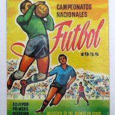 Álbum de fútbol completo: ALBUM CAMPEONATOS NACIONALES FUTBOL 1958 COMPLETO RUIZ ROMERO. FACSIMIL. Lote 226673285