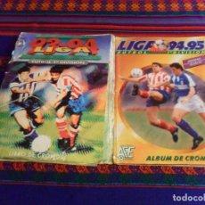 Álbum de fútbol completo: ESTE LIGA 94 95 1994 1995 COMPLETO. REGALO ESTE LIGA 93 94 1993 1994 INCOMPLETO.. Lote 227031305
