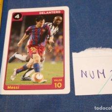 Álbum de fútbol completo: MUY TEMPRANA CARTA LIONEL MESSI FCB FUTBOL CLUB BARCELONA. Lote 227546835