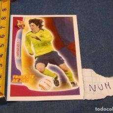 Álbum de fútbol completo: MUY TEMPRANO CROMO MESSI PANINI SUPER BARÇA 2005 2006 CAMISETA AMARILLA. Lote 227547550