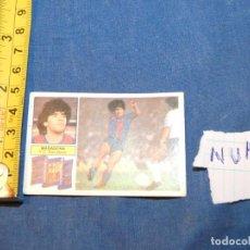 Álbum de fútbol completo: CROMO MARADONA ESTE 82/83 ULTIMOS FICHAJES 6. Lote 227548606
