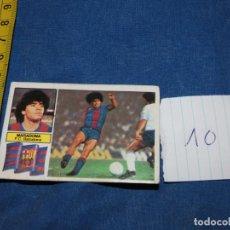 Álbum de fútbol completo: CROMO MARADONA ESTE 82/83 ULTIMOS FICHAJES 6. Lote 227548715
