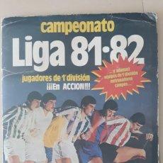 Álbum de fútbol completo: ALBUM COMPLETO LIGA ESTE 1981 1982 TODO LO EDITADO MENOS 6 LEER DESCRIPCION. Lote 228705480