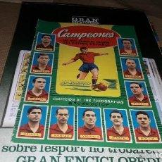 Álbum de fútbol completo: FACSÍMIL LIGA 1953-54 DE BRUGUERA. Lote 230423345