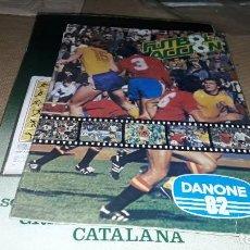 Álbum de fútbol completo: MARADONA EN EL ALBUM COMPLETO DEL MUNDIAL 1982-83 DANONE. Lote 230424030