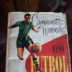 """Álbum di calcio completo: CAMPEONATOS NACIONALES 1959 FUTBOL EQUIPOS PRIMERA DIVISIÓN """"COMPLETO"""" - EDITORIAL RUIZ ROMERO. Lote 234326320"""