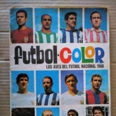 Álbum de fútbol completo: ALBUM BRUGUERA COMPLETO FUTBOL COLOR 1968 MUY BUENO. Lote 235113535