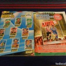 Álbum de fútbol completo: ESTE LIGA 08 09 2008 2009 COMPLETO MERCADO DE INVIERNO ACTUALIZACIÓN TODOS LOS CHICLES. REGALO 13 14. Lote 235403860