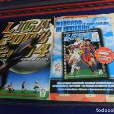 Álbum de fútbol completo: ESTE LIGA 11 12 2011 2012 COMPLETO MERCADO DE INVIERNO ACTUALIZACIÓN TODOS LOS CHICLES. REGALO 03 04. Lote 235406310