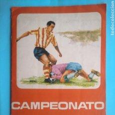 Álbum de fútbol completo: DISGRA ALBUM LIGA 1966/67 COMPLETO MUY BUEN ESTADO. Lote 236364065