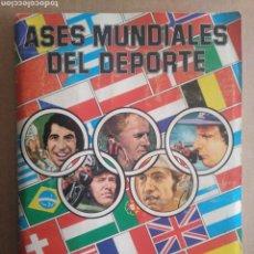 Álbum de fútbol completo: MAGNÍFICO ALBUM COMPLETO ASES MUNDIALES DEL DEPORTE EDITORIAL QUELCOM. Lote 242818540
