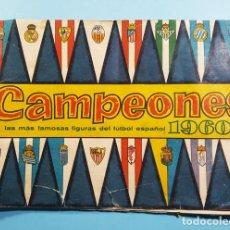 Álbum de fútbol completo: CAMPEONES 1960 COMPLETO, LAS MAS FAMOSAS FIGURAS DEL FUTBOL ESPAÑOL, 20 PAGINAS BRUGUERA. Lote 243634000