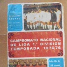 Álbum de fútbol completo: GRAFIMUR/SOLANO DIFICIL ALBUM LIGA 75/76 COMPLETO CON 17 CROMOS EXTRA(DOBLES Y VERSIONES DISTINTAS). Lote 171741973