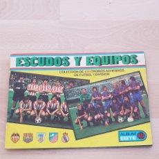 Caderneta de futebol completa: ALBUM FUTBOL ESCUDOS Y EQUIPOS EDICIONES ESTE AÑO 1975 COMPLETO. Lote 252513250