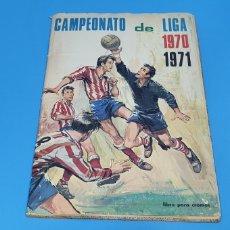 Caderneta de futebol completa: CAMPEONATO DE LIGA 1970 / 1971 - LIBRO PARA CROMOS - DISGRA FHER. Lote 252915745