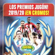 Álbum de fútbol completo: HOJAS Y CROMOS LOS PREMIOS DE JUGÓN 2019-20 (COMPLETAMENTE NUEVO). Lote 254810570