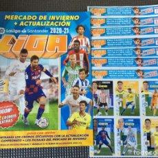 Álbum de fútbol completo: MERCADO INVIERNO COMPLETO LIGA ESTE 2020 2021 PANINI HOJAS ÁLBUM ACTUALIZACIÓN 42 FICHAJES ESTE. Lote 262257705