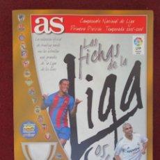 Álbum de fútbol completo: ÁLBUM ARCHIVADOR DE LAS FICHAS DE LA LIGA 05 06 DE MUNDICROMO. COMPLETO CON 228 FICHAS. PERFECTO. Lote 264085550