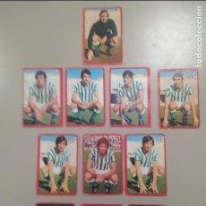 Álbum di calcio completo: RUIZ ROMERO 1977-1978. 10 CROMOS F.C. BETIS. SOBADOS. SIN PEGAR, EXCEPTO TRES. Lote 268760639