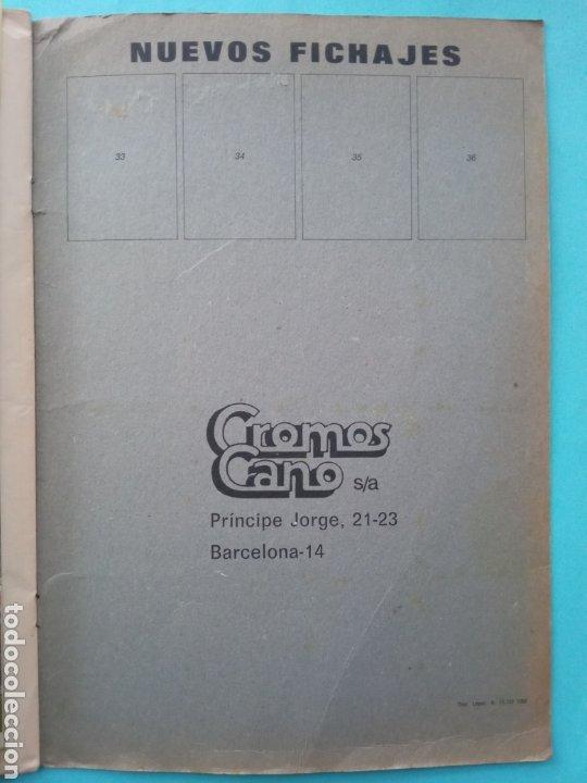Álbum de fútbol completo: CANO FÚTBOL 84 REPLETO 447 CROMOS, DOBLES,TRIPLES,ESCUDOS,RAREZAS,ETC. - Foto 76 - 272580568