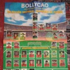 Álbum de fútbol completo: ALBUM / POSTER COMPLETO BOLLYCAO - SELECCIÓN ESPAÑOLA WORLD CUP MUNDIAL USA 1994 94. Lote 273467903